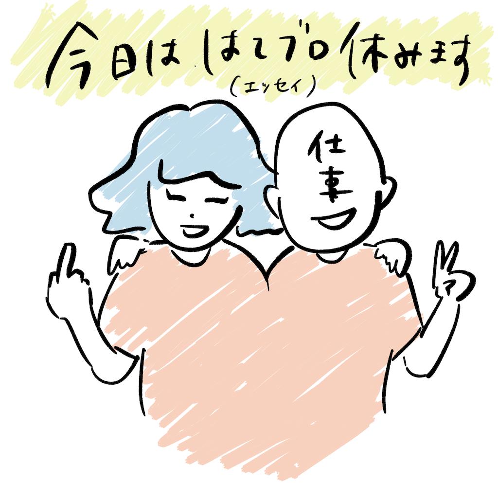 f:id:higa_meko:20210703191236p:image