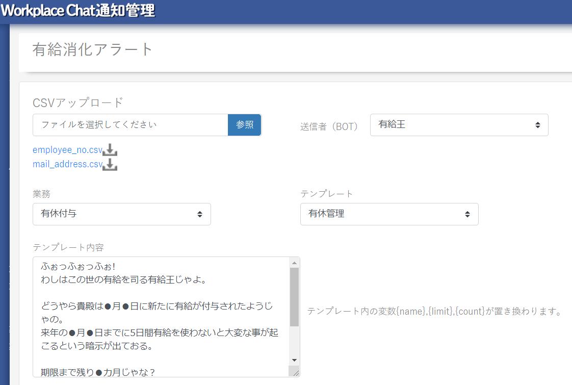 f:id:higa_takuya:20200721165728p:plain