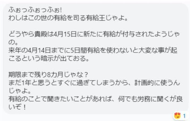 f:id:higa_takuya:20200721165932j:plain