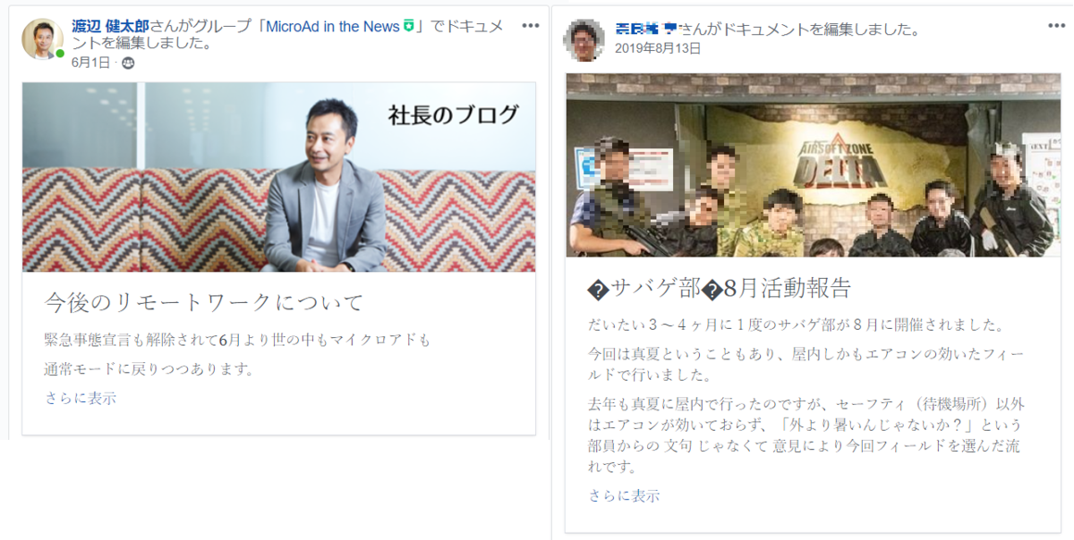 f:id:higa_takuya:20200721215520p:plain