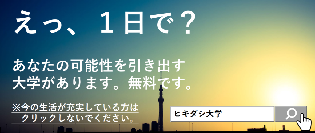 f:id:higaharumi:20170615222128p:plain