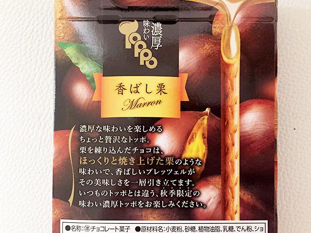 f:id:higahiga17:20171103225742j:plain