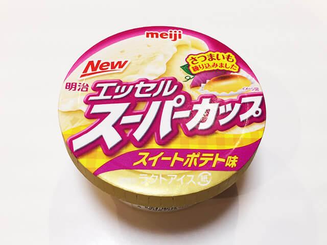 スーパーカップ「スイートポテト味」