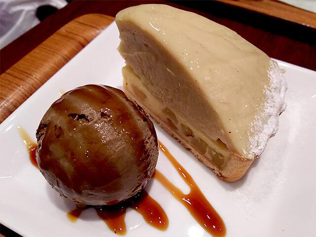 さつま芋のタルト バニラ黒蜜アイスを添えて