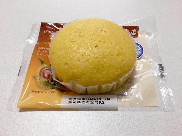 木村屋總本店ジャンボむしケーキ和栗