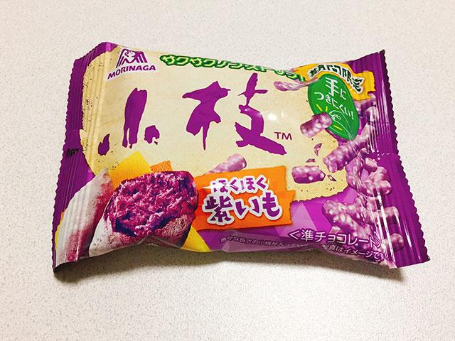 小枝<紫いも>
