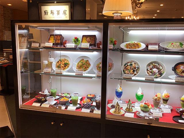 麻布茶房 西武渋谷店