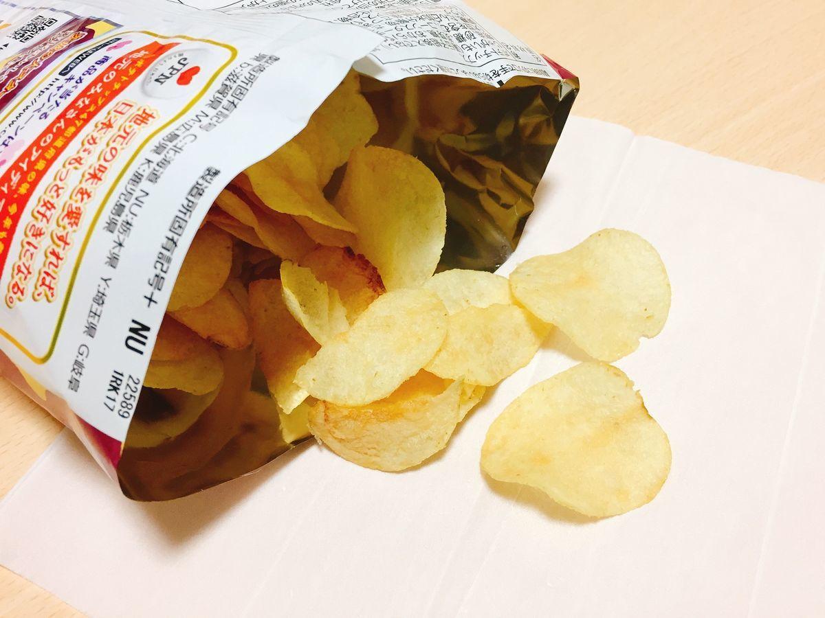 ポテトチップス「ほしいも味」