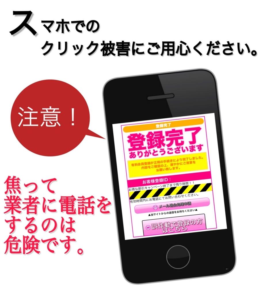 f:id:higaitaisakushitsu_net:20180605173132j:plain