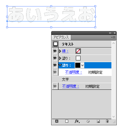 f:id:higajoukun:20171104182903p:plain