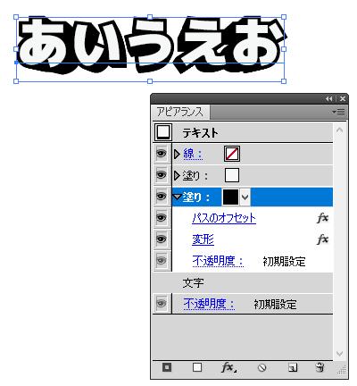 f:id:higajoukun:20171104183440p:plain