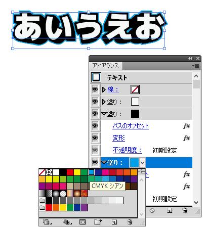 f:id:higajoukun:20171104183702p:plain