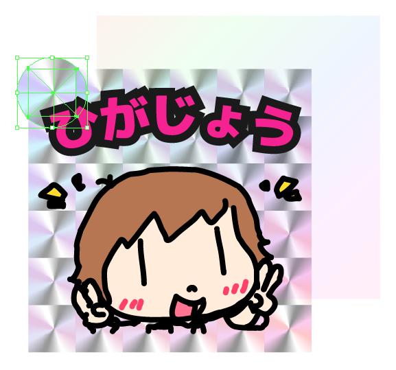f:id:higajoukun:20171117223536p:plain