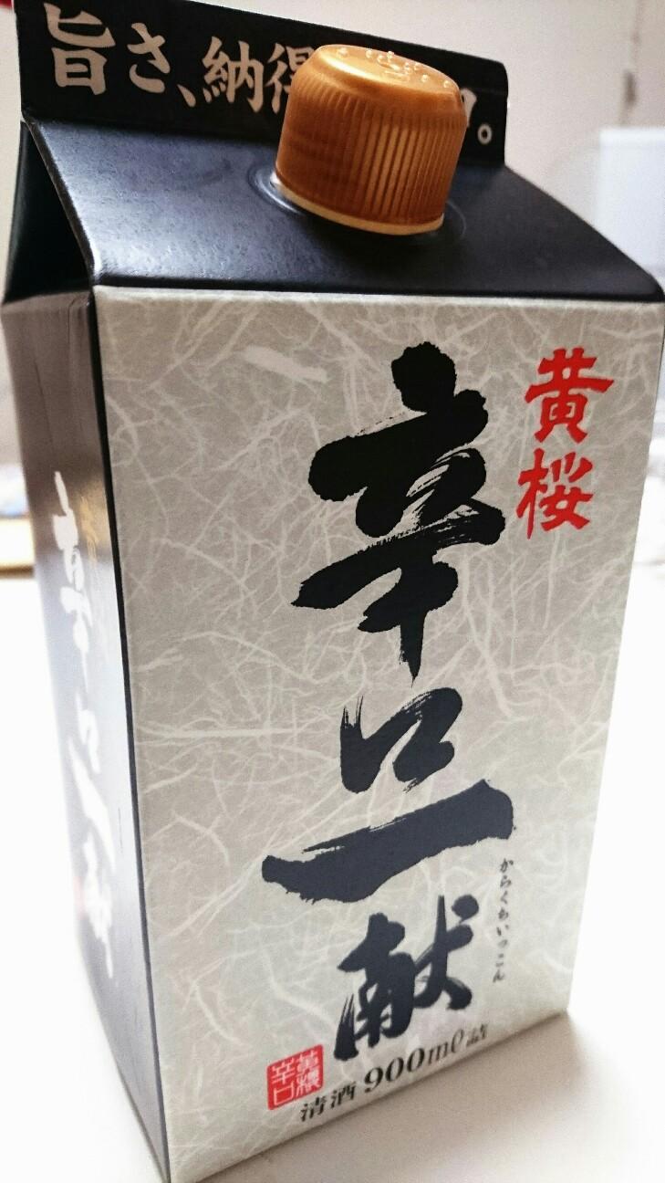 f:id:higajoukun:20171213164817j:plain:w300