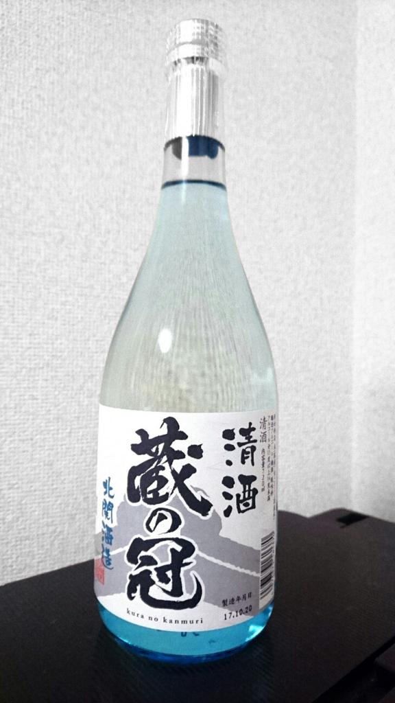 f:id:higajoukun:20180129180523j:plain:w300