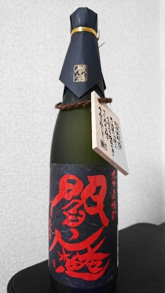 f:id:higajoukun:20180305180734j:plain:w300