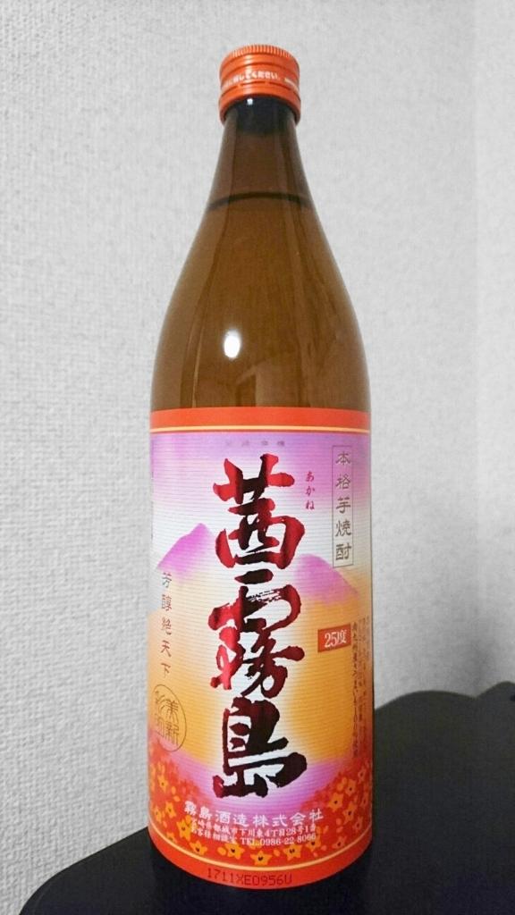 f:id:higajoukun:20180311200329j:plain:w300