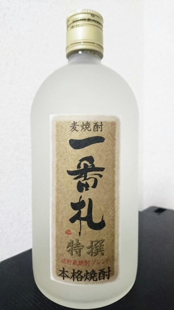 f:id:higajoukun:20180429153920j:plain:w300