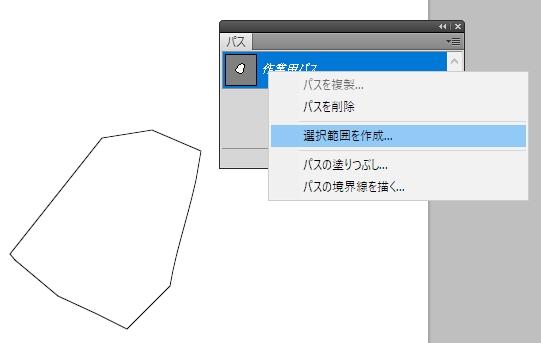 f:id:higajoukun:20180509171530j:plain