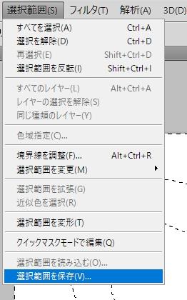 f:id:higajoukun:20180509195831j:plain