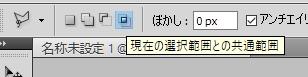 f:id:higajoukun:20180509195851j:plain