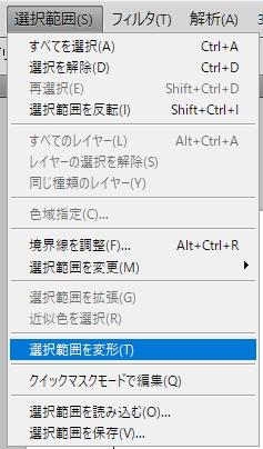 f:id:higajoukun:20180509200707j:plain