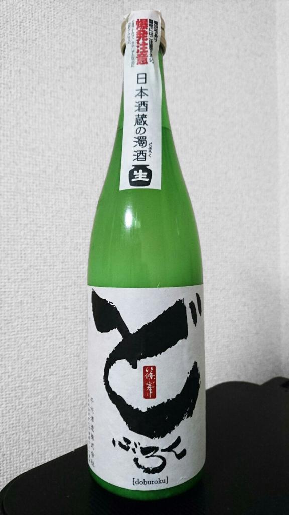 f:id:higajoukun:20180520173805j:plain:w300