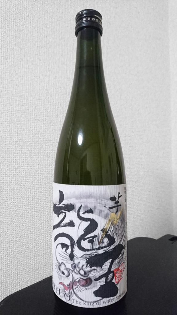 f:id:higajoukun:20180727213446j:plain:w300