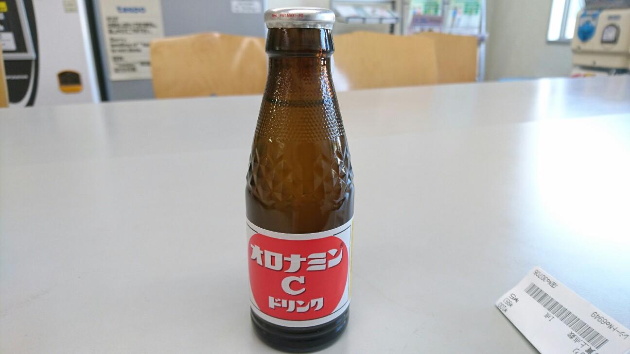 f:id:higajoukun:20180822151616j:plain