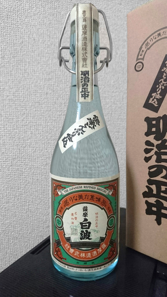f:id:higajoukun:20181018165752j:plain:w300