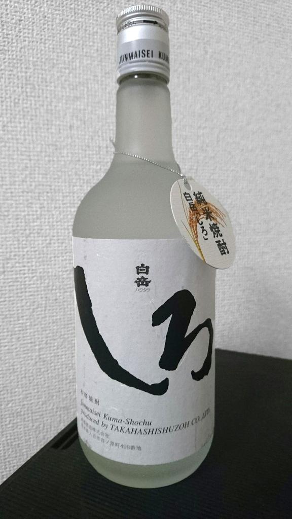 f:id:higajoukun:20181018165807j:plain:w300