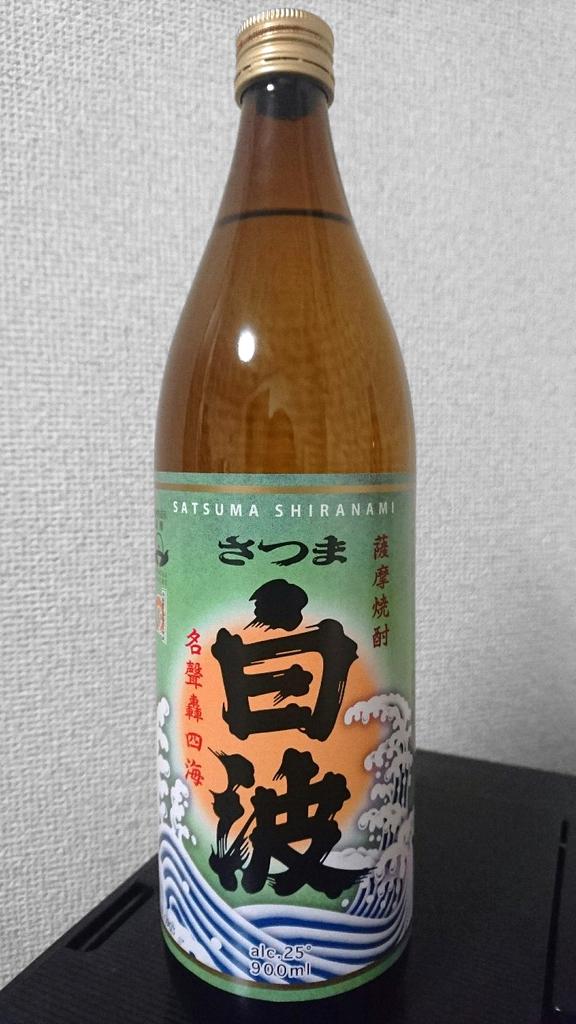 f:id:higajoukun:20181102173702j:plain:w300