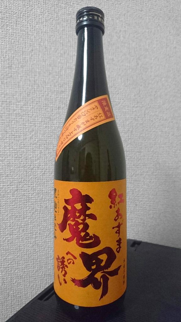 f:id:higajoukun:20181108192738j:plain:w300