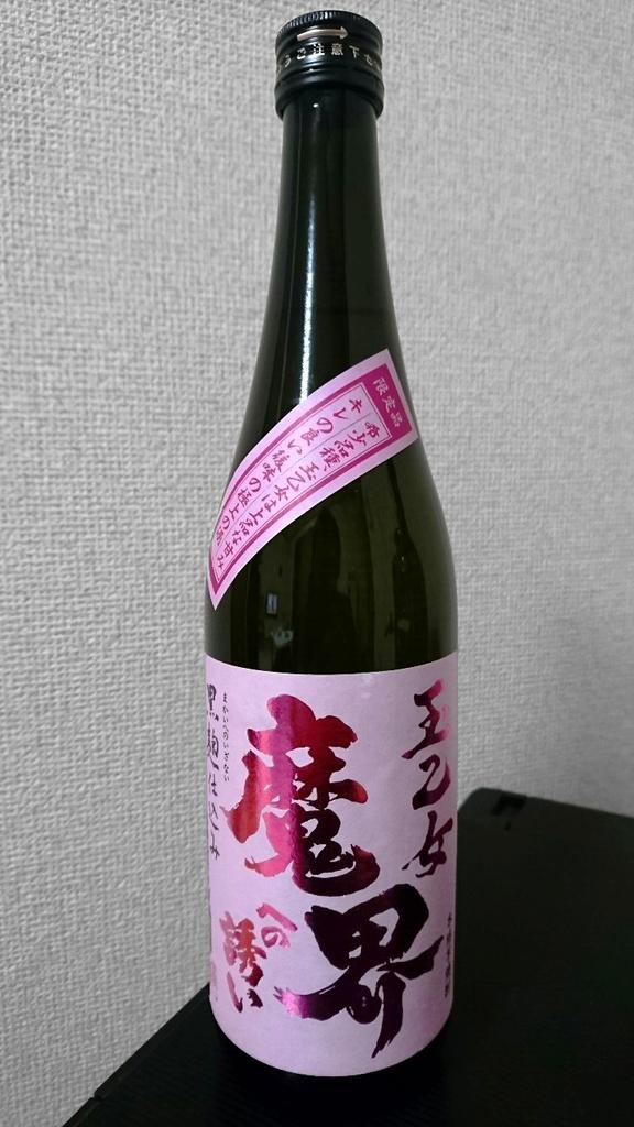 f:id:higajoukun:20190208191757j:plain:w300