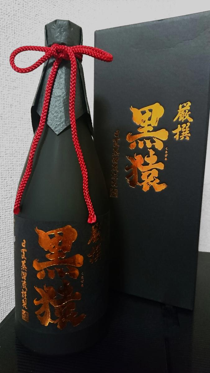 f:id:higajoukun:20190323202241j:plain:w300
