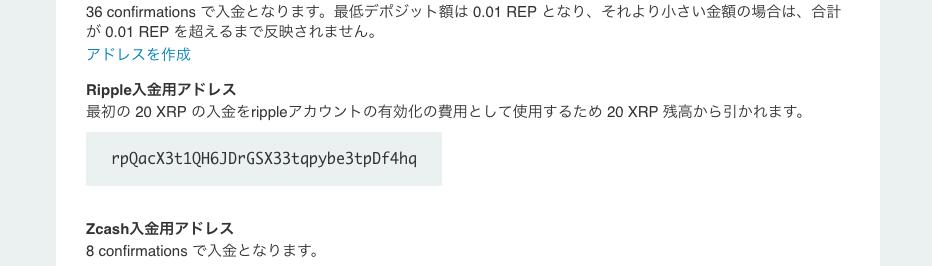 f:id:higakou0529:20171013173057p:plain