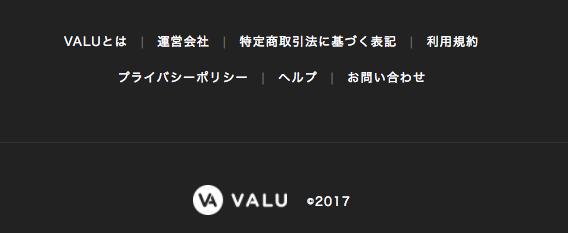 f:id:higakou0529:20171014170510p:plain