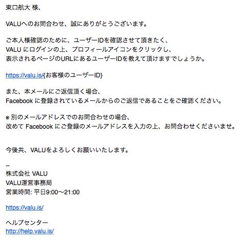 f:id:higakou0529:20171014171014p:plain