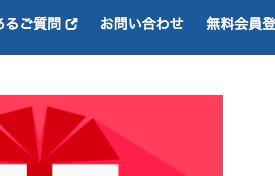 f:id:higakou0529:20171014171426p:plain