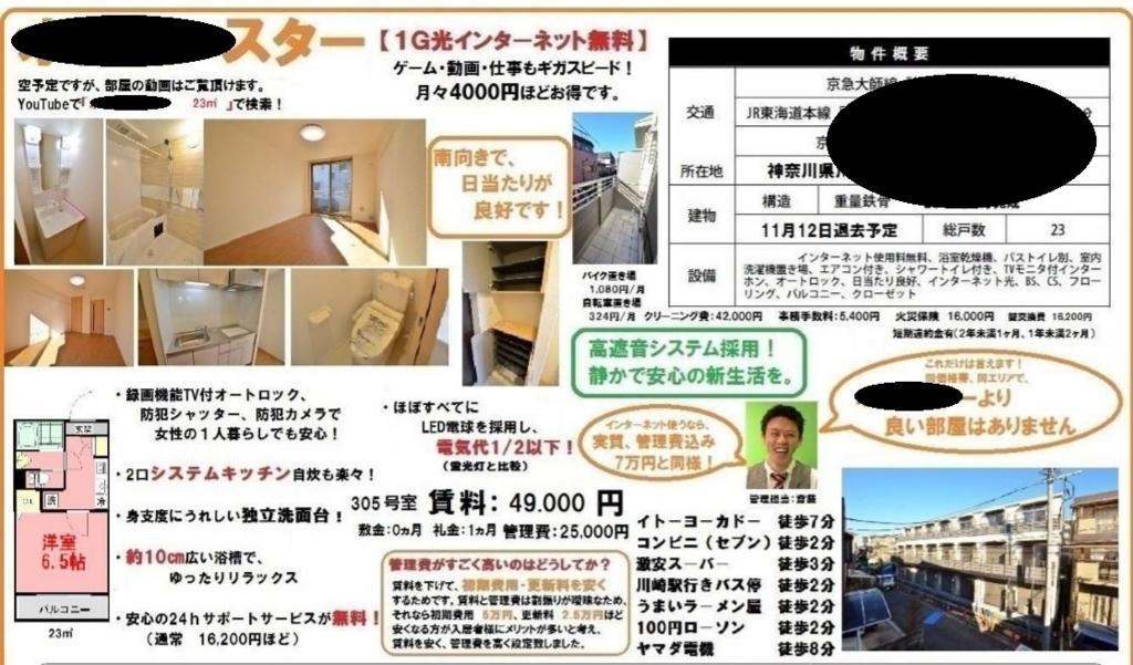 f:id:higakouhei:20171122232150j:plain