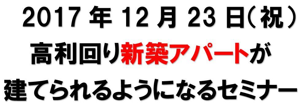 f:id:higakouhei:20171122232713j:plain