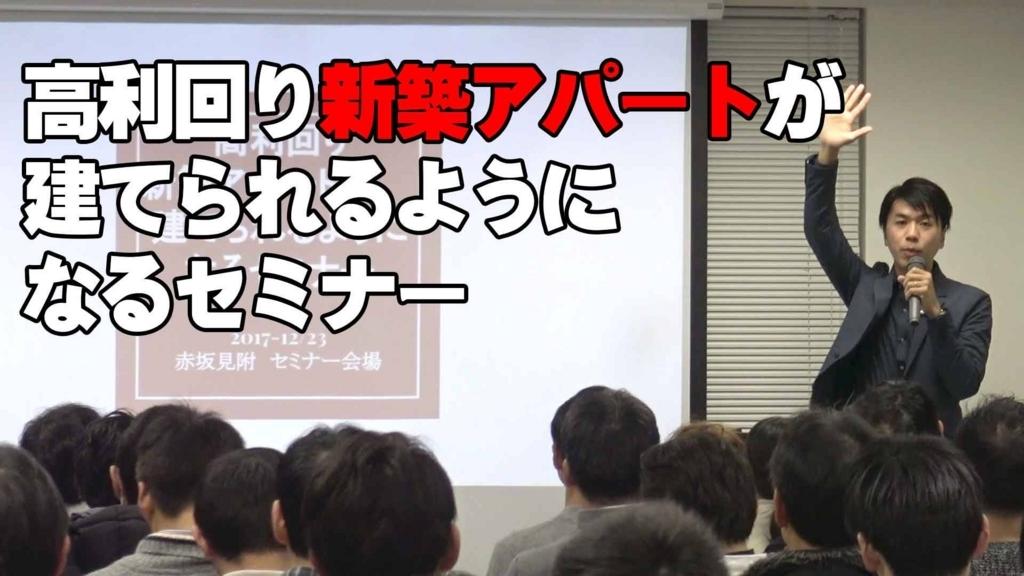 f:id:higakouhei:20171227000144j:plain