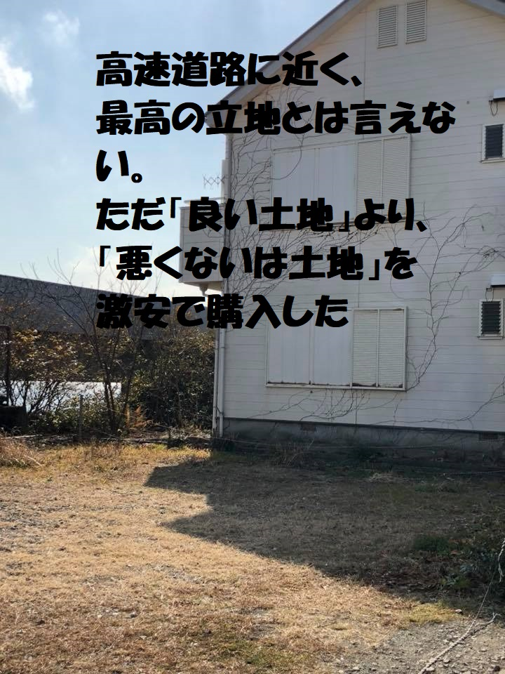 f:id:higakouhei:20180226145540j:plain