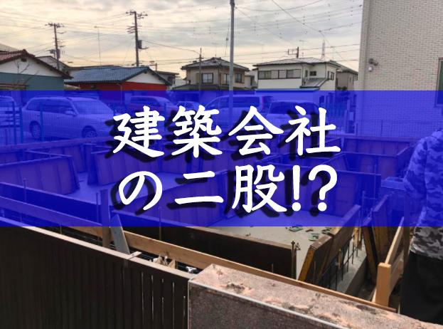 f:id:higakouhei:20180226145911j:plain