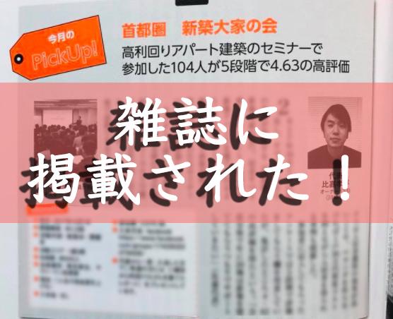 f:id:higakouhei:20180226185443j:plain