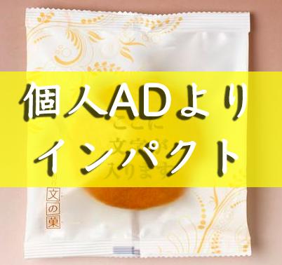 f:id:higakouhei:20180226190000j:plain