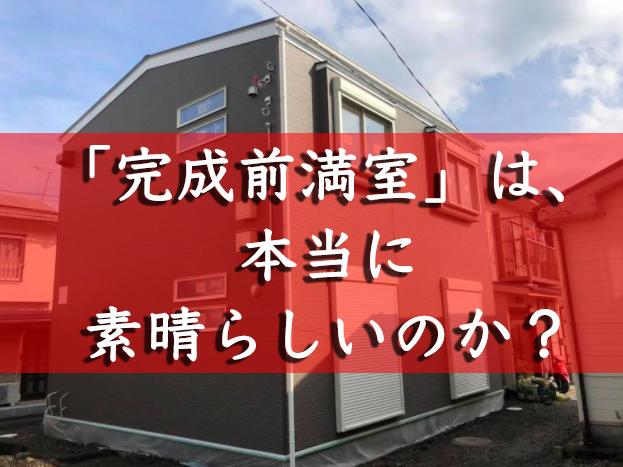f:id:higakouhei:20180226191406j:plain