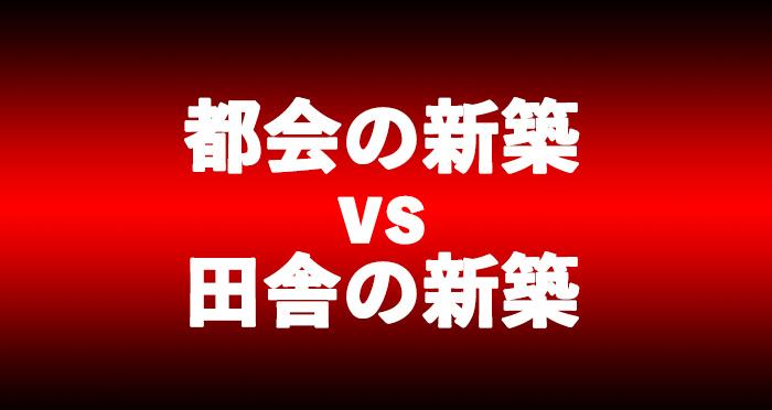 f:id:higakouhei:20180301211808j:plain