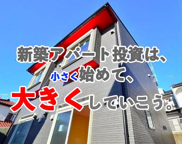 f:id:higakouhei:20180312184703j:plain