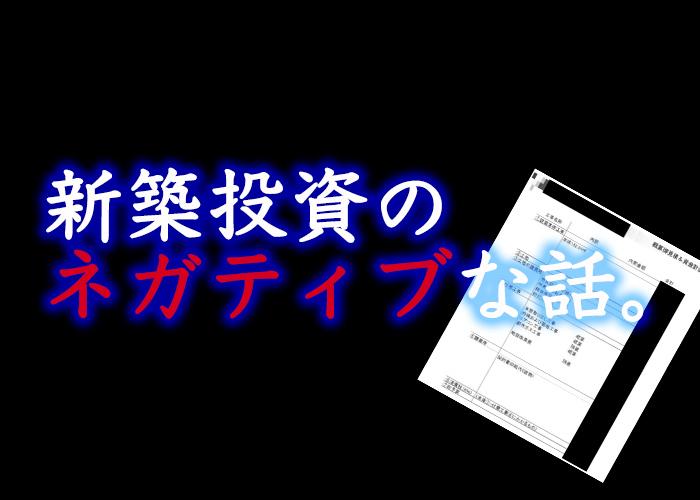 f:id:higakouhei:20180316194927j:plain